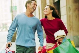 После работы зашли с мужем в торговый центр…