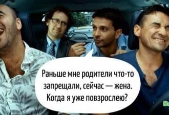 Жизненные цитаты из фильма «О чем говорят мужчины»