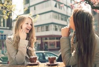 Сидели с подругой в кафе