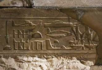 Вертолет, которому больше 3,5 тысяч лет? (11 фото)