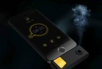 ChatPerf -приложение для передачи запахов (4 фото)