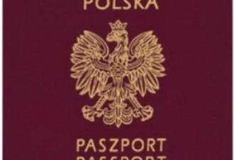 ТОП-10 паспортов, владельцы которых не знают, что такое очередь в посольстве (10 фото)