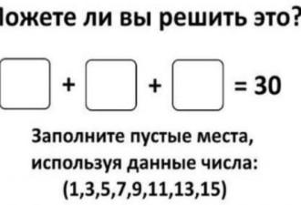 Задача, которую решает 1 из 100! (3 фото)