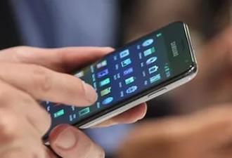 Берегись телефона (Научная информация)