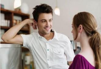 Заикающаяся девушка подошла спросить время у парня