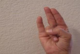 Подержите руку в этой позиции и вы не поверите, что последует за этим (7 фото)
