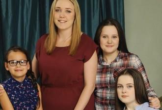 26-летняя девушка отказалась заводить собственных детей (5 фото)