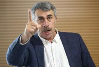 Комаровский: Вы убиваете мой народ, из-за вас все будут стоять в черных очередях к детским гробикам
