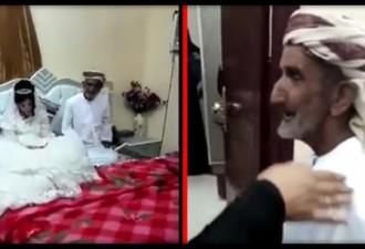 Арабский 80-летний дедушка взял в жену 12-летнюю девочку, с согласия ее родителей (видео)