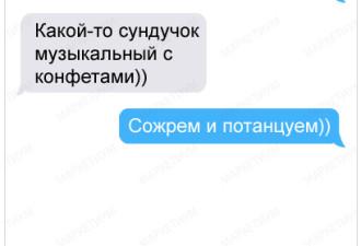 СМС от родителей с отличным чувством юмора (10 фото)