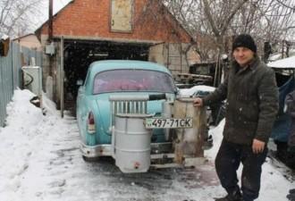 Вместо бензина: украинец перевел свой автомобиль на дрова (видео)