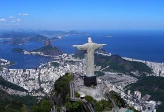 Друг ездил в Бразилию
