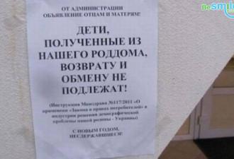 Надписи из больниц, где работают врачи с юмором (10 фото)