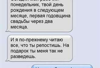 Смешные SMS от Леночки, которые сделали мой день (8 фото)