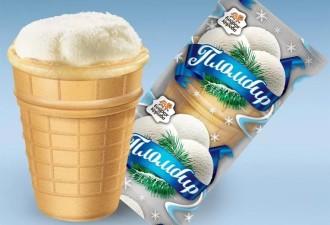 Купила я детям мороженое