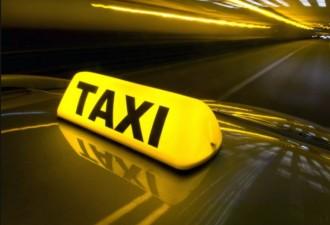 Девушка ехала в такси, но не ожидала, что таксист сделает такое..