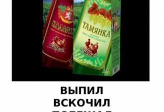 Действия алкогольных напитков (8 фото)