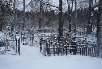 Девушка решила срезать дорогу через кладбище. Кто ж знал, ЧТО из этого получится…