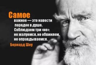 26 цитат Зигмунда Фрейда о людях, как есть