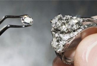 Вот почему алмазы такие дорогие