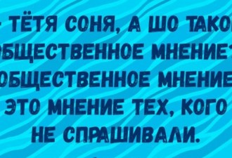 Таки 15 новых анекдотов из Одессы, западающих прямо в сердце! (4 фото)