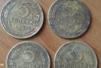 Если у вас остались ЭТИ советские монеты, вы можете разбогатеть!