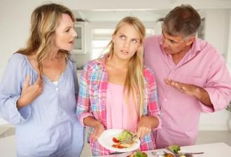 Каким должен быть будущий муж