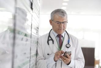 Безобидное «смс» от медсестры чуть не довело до инфаркта главврача