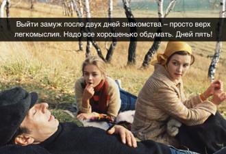 «Москва слезам не верит» – 31 лучших цитат