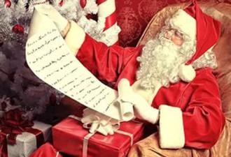 Шикарное письмо дедушке Морозу от женщины (2 фото)