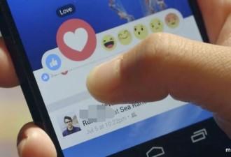 Полиция: Если вы пользуетесь Facebook, то должны знать об этой афере!