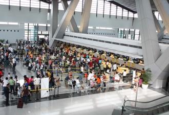 Будьте бдительны: новый вид мошенничества в аэропорту, на котором уже попались сотни людей (4 фото)