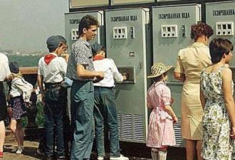 На что хватало средней зарплаты в СССР (11 фото)