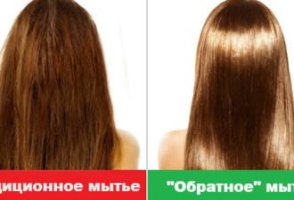 """А вы уже слышали про """"обратное"""" мытье волос? (4 фото)"""
