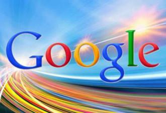 Потрясающие офисы компании Google! (9 фото)