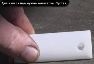 Как разжечь огонь пустой зажигалкой (10 фото)