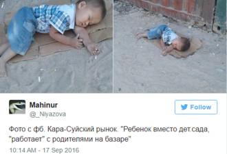 Фото этого малыша, спящего на картоне, облетело весь интернет