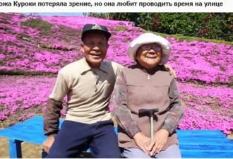 Любящий муж 2 года сажал цветы, чтобы его незрячая жена… (10 фото)