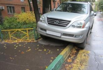 Нахальному автовладельцу оставили письмо, которое привело его в ужас (2 фото)