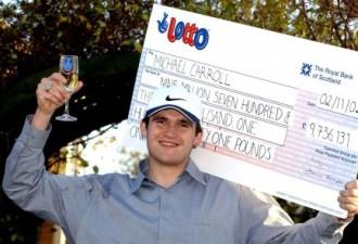 История Мусорщика, который выиграл в лотерею огромную сумму!