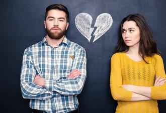 Почему мужчины уходят: 10 реальных причин (6 фото)