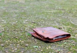 Парень нашел поношенный бумажник. Не возможно даже представить к чему это привело…(5 фото)