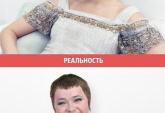 Женщины: ожидания/реальность ( 12 фото)