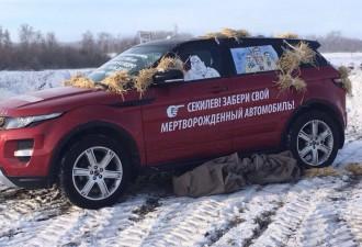 Владелица Range Rover из Магнитогорска воюет с автосалоном (10 фото)