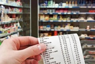 Как нас обманывают в магазинах (3 фото)