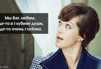 «Служебный роман» – 30 любимых цитат (2 фото)