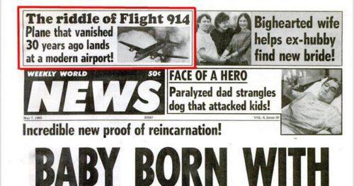 Рисунок 3. То самое издание, в котором о самолёте упоминается впервые