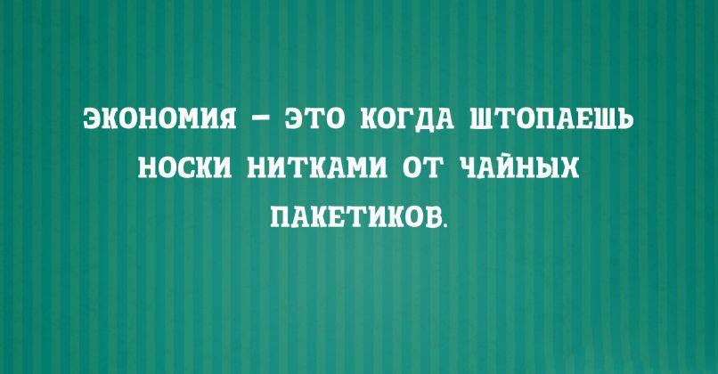 a-01-2-806x420