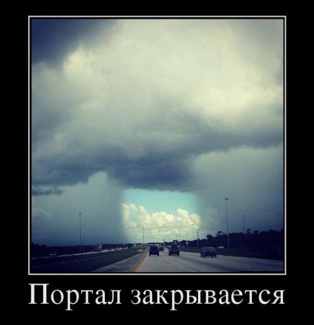 podborka-pozitivnyh-demotivatorov-1