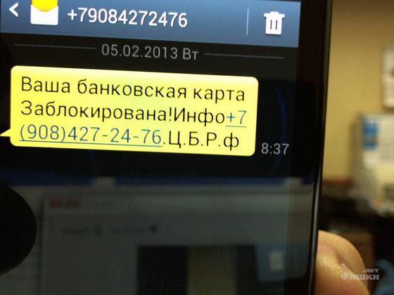 uzn_1412164129